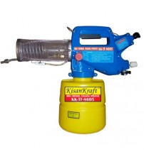 Mini Thermal Fogging Sprayer KK-TF-8065